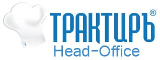 Трактиръ: Head-Office